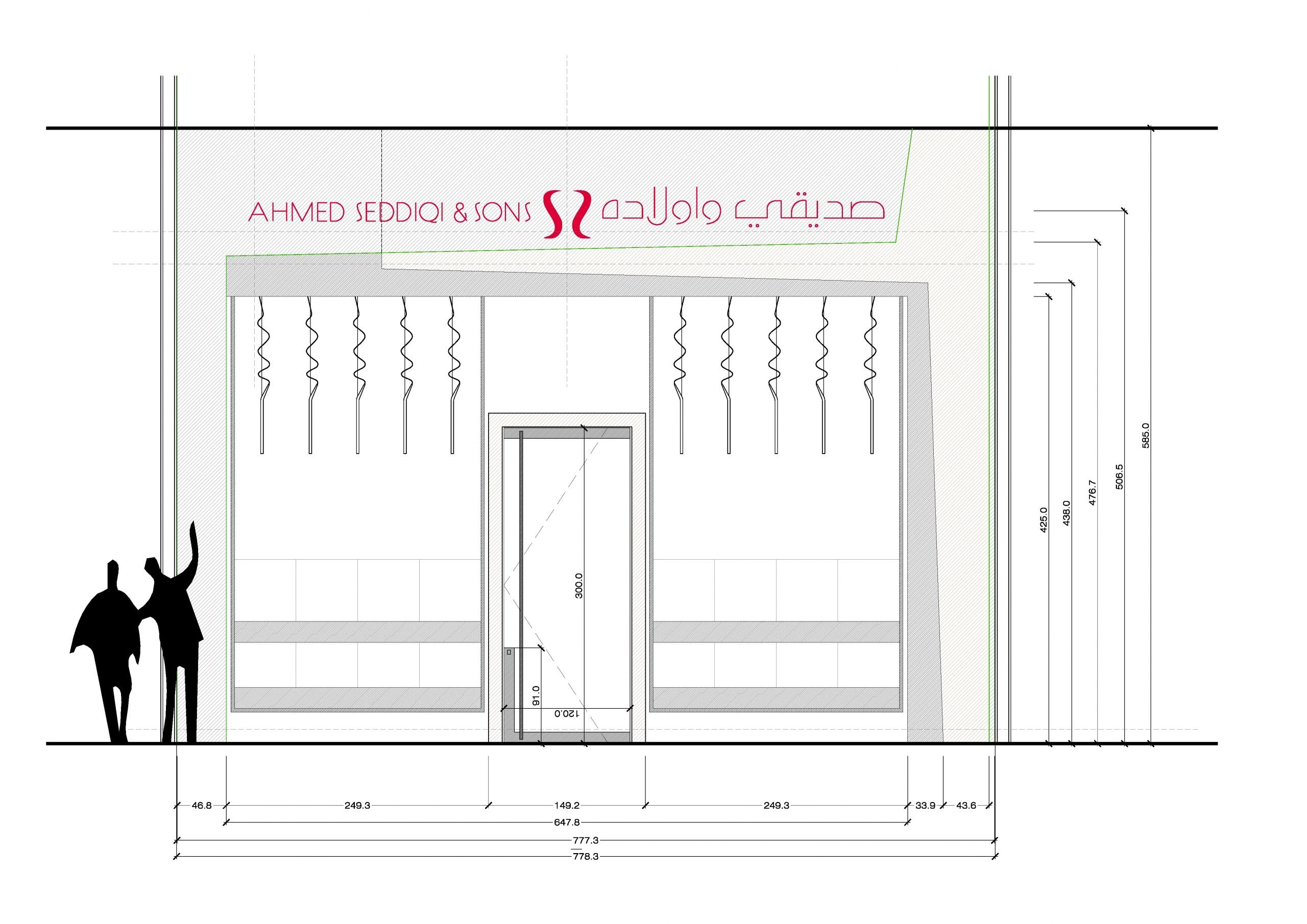 New concept of jewels boutique.